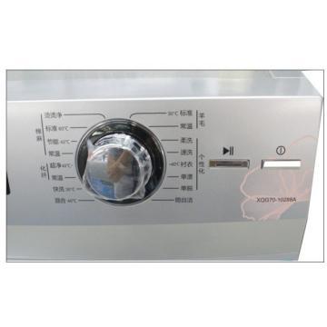 > haier 海尔 xqg70-10288a 洗衣机 7kg 银灰色