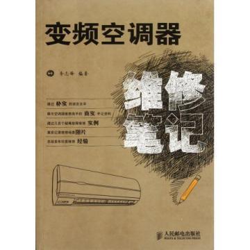 【变频空调器】网上订购-网上购买-网上购物-网购