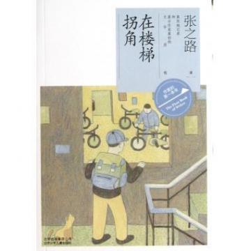 小说《羚羊木雕》被选入中学课本